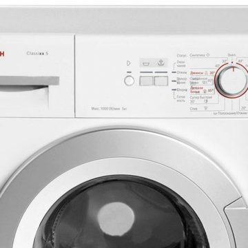 Ремонт стиральных машин «Bosch»