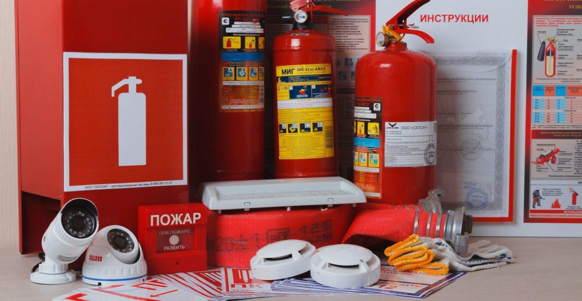Пожарное оборудование в Киеве способное удовлетворить даже самого требовательного клиента только в нашей компании