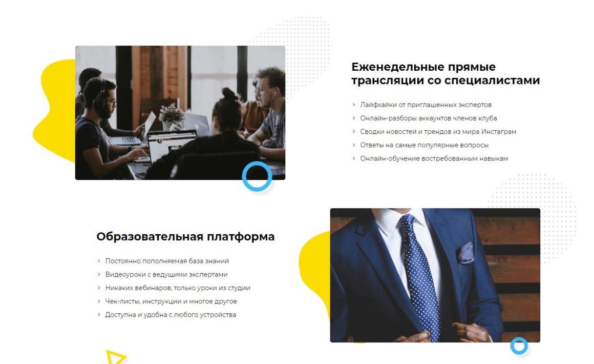 Рекламное агентство «SmoService»