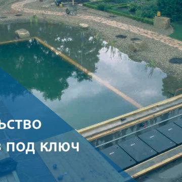 3 аргумента в пользу компании «OASE BiS Ukraine» при покупке оборудования для фонтанов и прудов